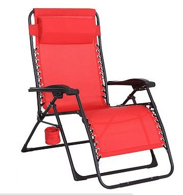 Kohl S Oversized Anti Gravity Loungers For 57 99 After