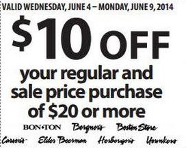 photograph regarding Younkers Printable Coupons known as Printable: $10 off $20 at Younkers - MyLitter - One particular Package deal At