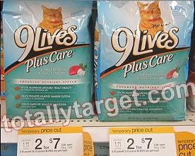 9 lives dry cat food