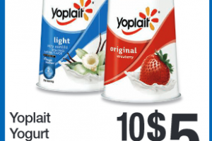 yoplait yogurt at kroger