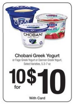 chobani yogurt at kroger