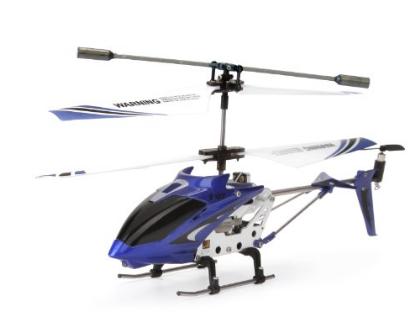 symacopter