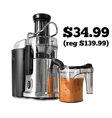 de6484f326f3 Start your new year off with an AMAZING deal on the Dash Premium 2 Speed  Juicer for just  34.99! This is the lowest price we ve seen on a quality  juicer in ...