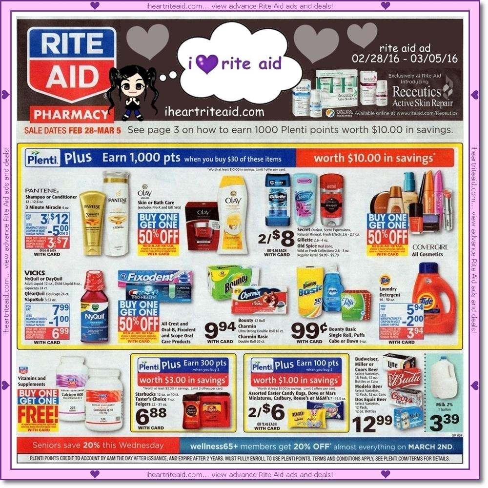 rite-aid-022816
