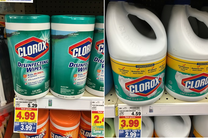 graphic about Clorox Printable Coupons named Kroger Mega Celebration: Clorox Products Coupon codes + Matchups