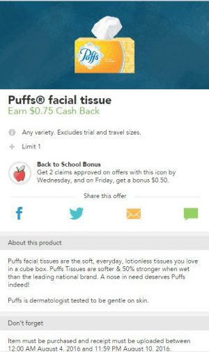puffs checkout 51