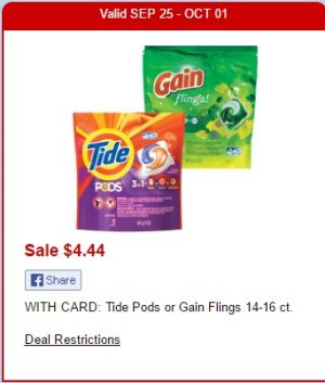 tide-gain-cvs-deal