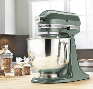 Kohls kitchenaid mixer only 145 after kohl 39 s cash mylitter one deal at a time - Kitchenaid mixer bayleaf ...