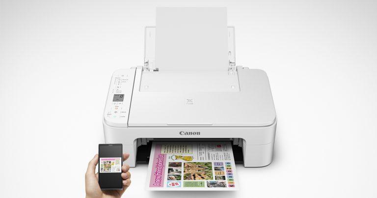 Walmart: Canon PIXMA Wireless All-in-One Inkjet Printer $19